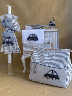 greek baptism lampada set car themed