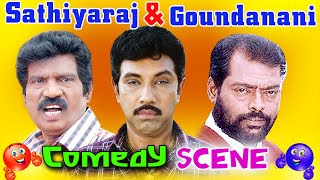 Sathyaraj | Goundamani | Manivannan | Tamil Comedy Scenes | Tamil Best Comedy Collections