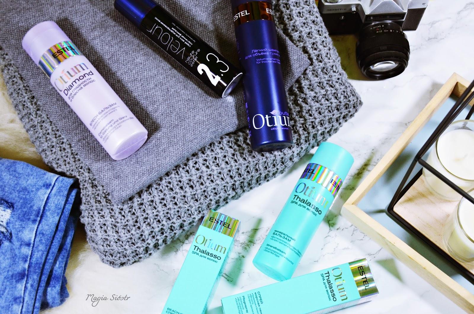 profesjonalne kosmetyki do pielęgnacji włosów, Estel