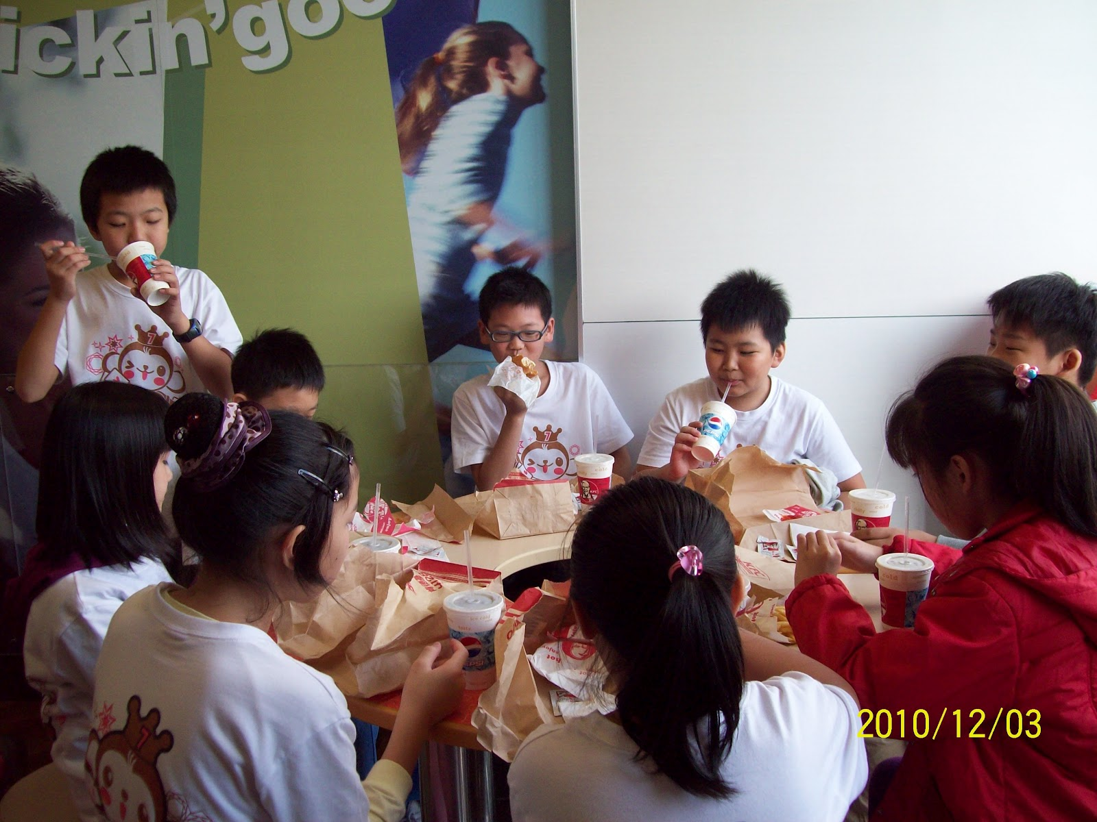 麗林國小英語教學: 99學年度五年級KFC點餐活動