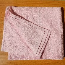 Bath Towels in Port Harcourt, Nigeria