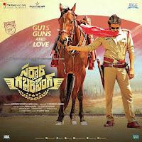 Sardaar Gabbar Singh mp3 songs download   Naa Songs