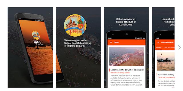 इलाहाबाद Kumbh 2019 मोबाइल APP यहां से DOWNLOAD करें