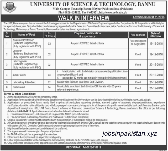Advertisement for USTB Jobs 2018