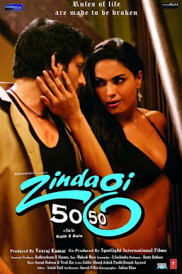 Zindagi-50-50 2015 watch full hindi movie