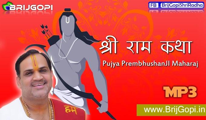 Shri Ram Katha [P. P. Prembhushan Ji Maharaj]