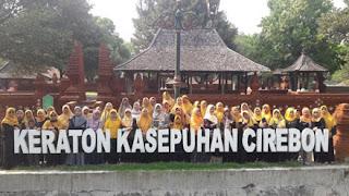 Keraton Kasepuhan Cirebon : Sejarah, Misteri Dan Fakta Dibaliknya