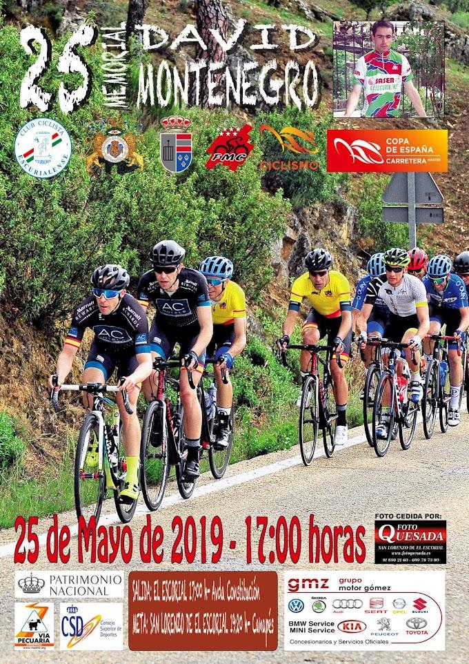 El Escorial y San Lorenzo celebran el 25º Memorial David Montenegro