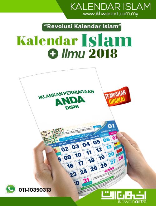 Kalendar Islam 2018
