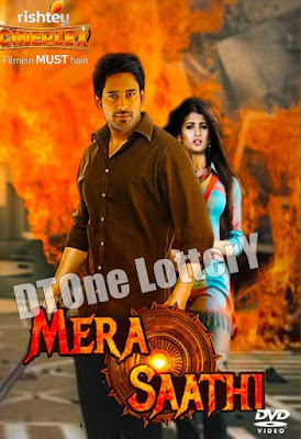 Mera Saathi 2018 Hindi Dubbed DTHRip 700MB