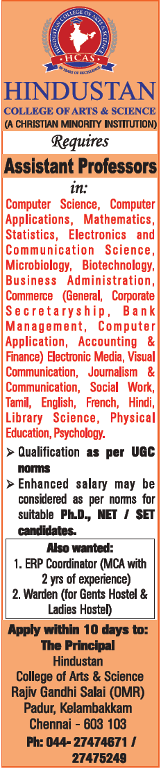 Hindustan College Chennai Faculty Jobs in Microbiology/Biotech