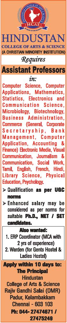 Hindustan College Chennai Faculty Jobs in Microbiology/Biotech