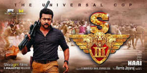 Singam-3-1st-Day-Collections-Andhra-Talkies-300x150