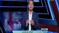 برنامج قصر الكلام حلقة الجمعه 30-12-2016