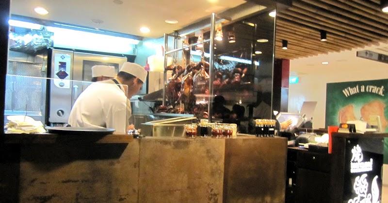Far East Kitchen Elmsford Menu