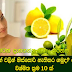 Gamuda lose danduff of lemon? Here are 10 amazing ways