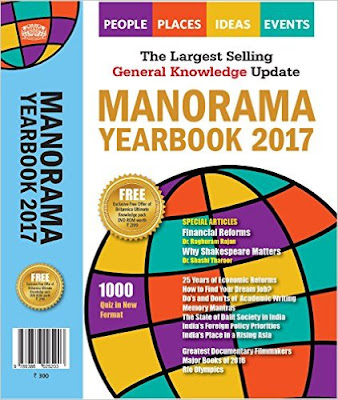 Download Free PDF E-Book Of Manorama Year Book 2017