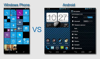 Windows phone или Android.