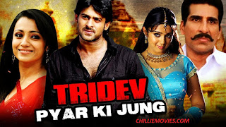 Tridev Pyar Ki Jung (2006)