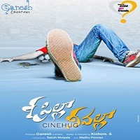 O Pilla Nee Valla Songs Download,O Pilla Nee Valla Mp3 Songs, O Pilla Nee Valla Audio Songs Download, Krishana Chaitanya O Pilla Nee Valla Songs Download,O Pilla Nee Valla 2017 Telugu movie Songs, O Pilla Nee Valla 2017 audio CD rips