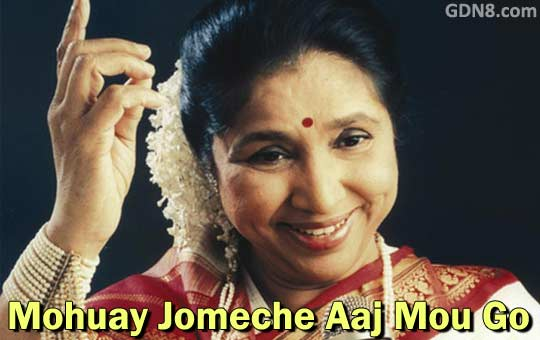 Mohuay Jomeche Aaj Mou Go - Asha Bhosle