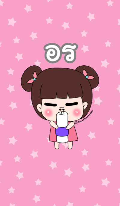 Orn ! SaraPao Cute Girl Theme