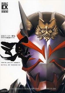 [Artbook] 仮面ライダー響鬼 特写写真集 魂 -たましい- [Kamen Rider Hibiki Tokusha Shashinshuu – Tamashii]