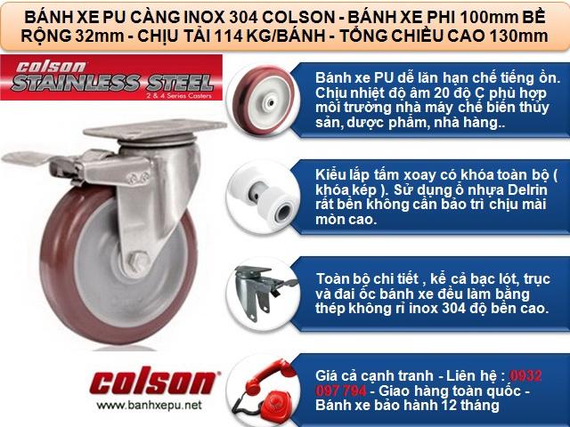 Bánh xe PU càng inox 304 Colson có ưu và nhược điểm như thế nào ? www.banhxepu.net