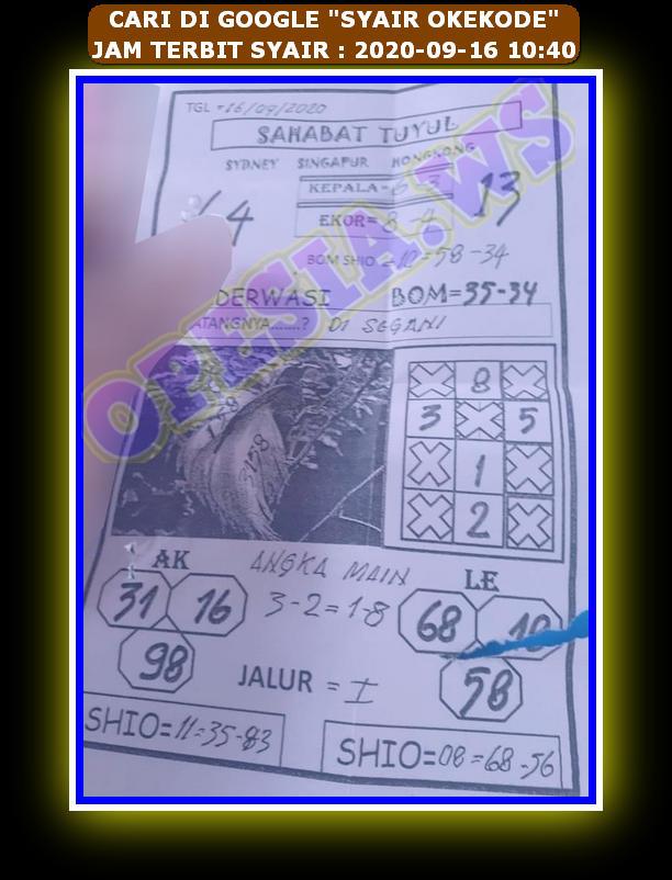 Kode syair Hongkong Rabu 16 September 2020 89