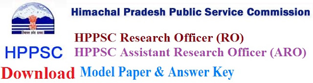 HPPSC Model Paper 2017 Key for Research Officer, Assistant Research Officer
