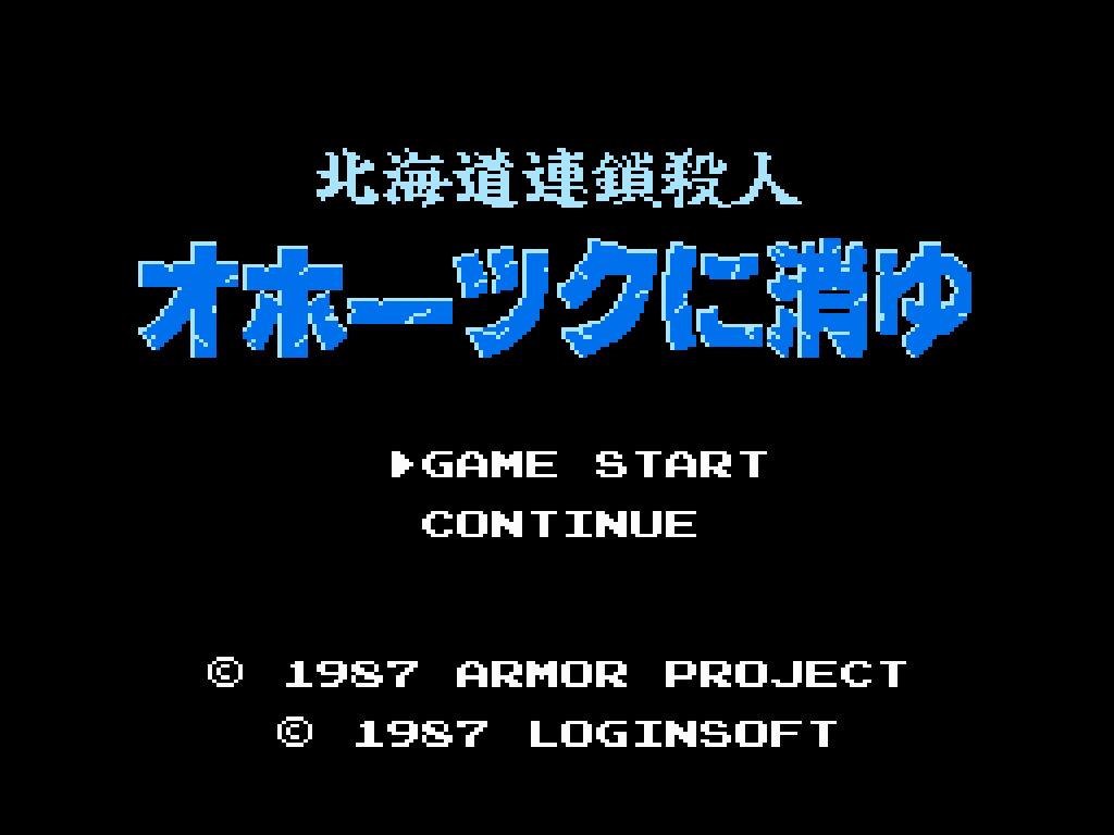 Hokkaidou Rensa Satsujin: Ohotsuku No Kiyu (NES)