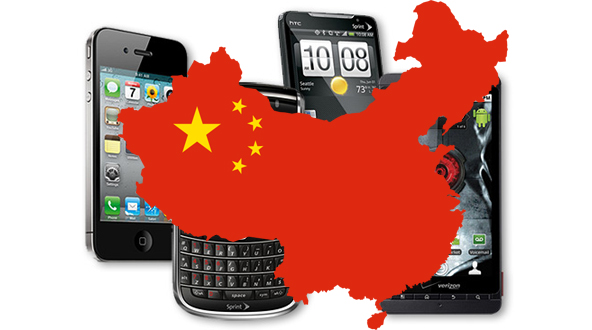 China clone smartphone ROM free Download - Now Free Download