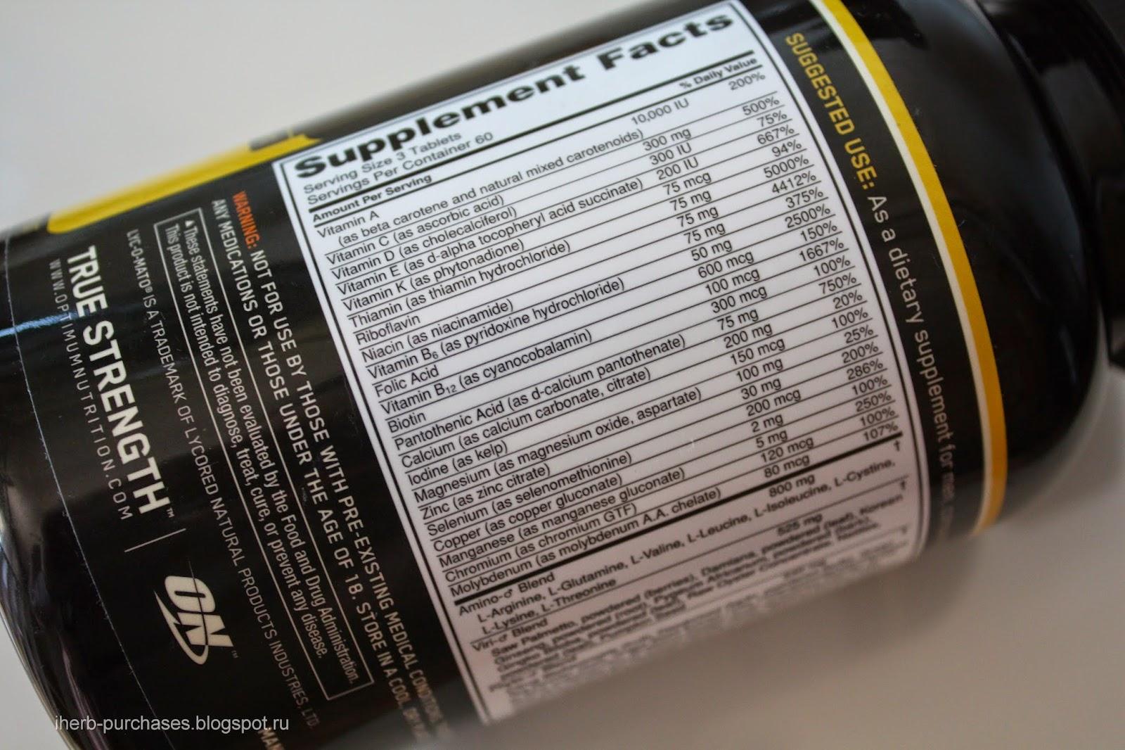 витамины для спортсменов, витамины для мужчин, спортивное питание, отзыв, iherb