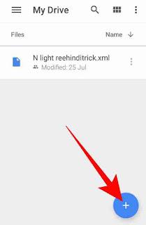 Google drive kya h or use kese kare 2