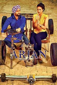 Arjan 2017 Punjabi 720p WEB HDRip 1Gb world4ufree.ws , hindi movie Arjan 2017 hdrip 720p bollywood movie Arjan 2017 720p LATEST MOVie Arjan 2017 720p DVDRip NEW MOVIE Arjan 2017 720p WEBHD 700mb free download or watch online at world4ufree.ws
