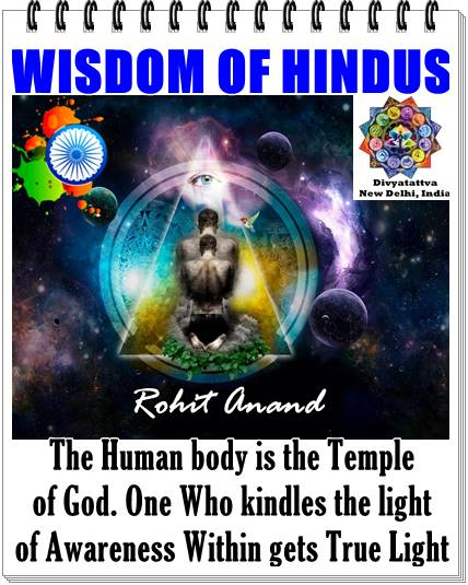 hindus, hinduism, sanatan dharma, vedas quotes, vedic wisdom, saints of india, scriptures of hindus