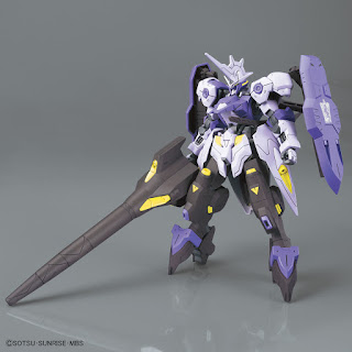 Gundam Kimaris Vidar