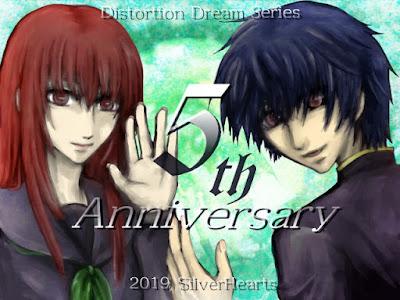 DistortionDreamシリーズ5周年記念!
