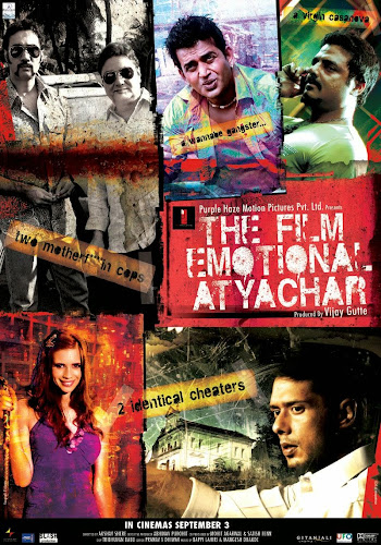 Emotional Atyachar (2010) Movie Poster