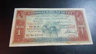 بيع و شراء العملات القديمه