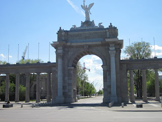 The Princes' Gates.