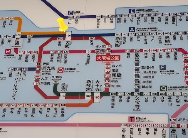 Japan railway fare table