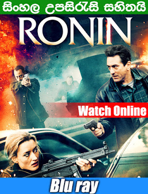 Ronin 1998 Full movie watch online with sinhala subtile