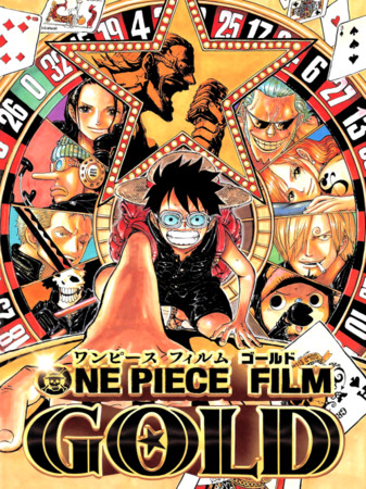 One Piece Filme Gold - HD 720p - Legendado