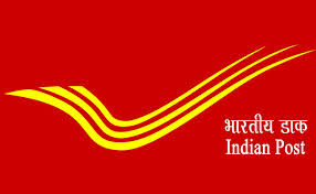 MP Post Office Recruitment 2016