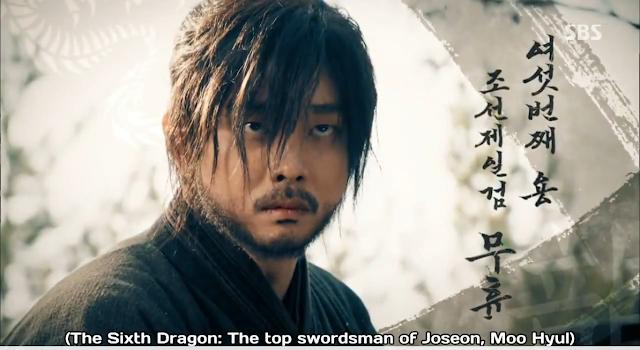 six flying dragons recaps