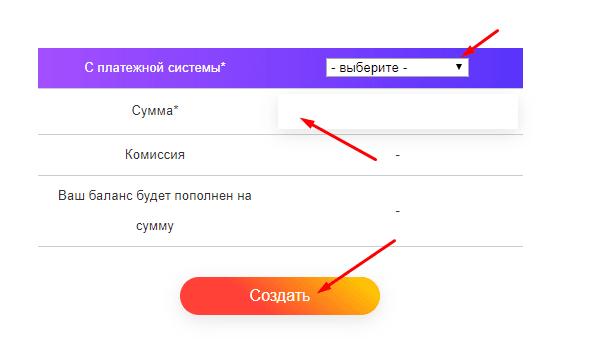 Регистрация в Chance Profit 4