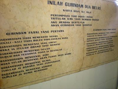 Gurindam Dua Belas Karya Raja Ali Haji - berbagaireviews.com