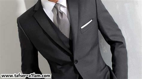 معنى البدلة في الحلم,رؤية بدلة,حلم البدلة,لبس البدلة,شراء بدلة في الحلم,ضياع بدلة,الخروج بالبدلة,ارتداء البدلة