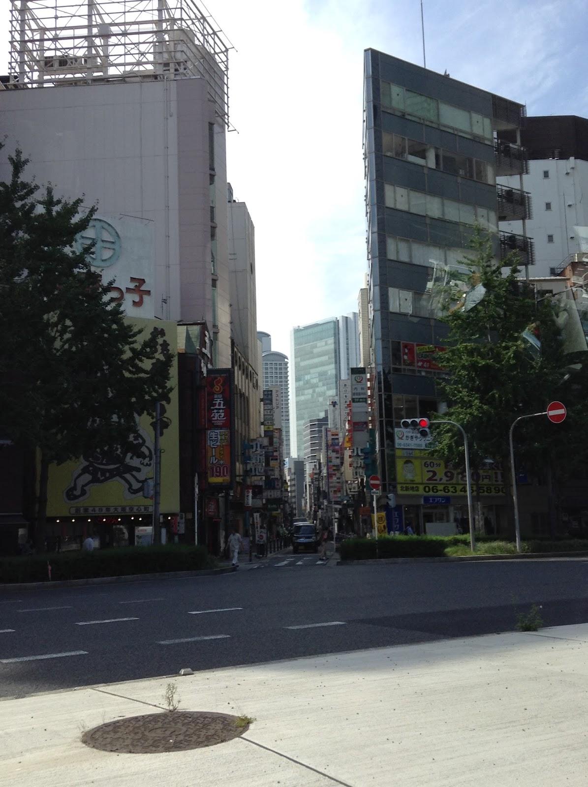 Osaka street Japan
